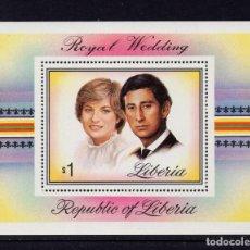 Francobolli: LIBERIA HB 97** - AÑO 1981 - BODA DEL PRINCIPE CARLOS Y LADY DIANA SPENCER. Lote 217720253