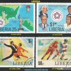 Sellos: LIBERIA 1976 Y 1980 - LOTE VARIADO (VER IMAGEN) - 4 SELLOS NUEVOS. Lote 218245890