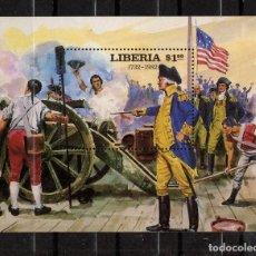 Sellos: LIBERIA HB 101** - AÑO 1981 - 250º ANIVERSARIO DEL NACIMIENTO DE GEORGE WASHINGTON. Lote 219315948