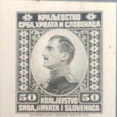 Sellos: O) 1924 YUGOSLAVIA, PRUEBA DE DADO, KING ALEXANDER, SCT 30 50P MARRÓN OSCURO, SIN CERTIFICACIÓN, TIR. Lote 224135462