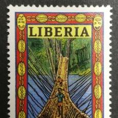 Sellos: LIBERIA N°1106 AÑO 1988 MNH**(FOTOGRAFÍA REAL). Lote 225178597