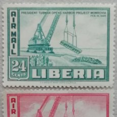 Timbres: 1947. LIBERIA. A48 / A49. OPERACIONES PORTUARIAS EN MONROVIA. SERIE COMPLETA. NUEVO.. Lote 235609735