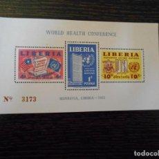Sellos: LIBERIA-HOJA BLOQUE-3 SELLOS-MONROVIA-1952-WORLD HEALTH CONFERENCE-MUY RARA. Lote 237883950