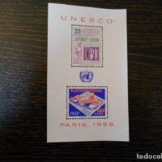 Sellos: LIBERIA-HOJA BLOQUE-2 SELLOS-UNESCO-PARIS 1958-RARA. Lote 237884635