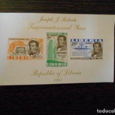 Sellos: LIBERIA-HOJA BLOQUE-3 SELLOS-JOSEPH J. ROBERTS-1961-RARA. Lote 237885710