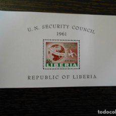 Sellos: LIBERIA-HOJA BLOQUE-1 SELLO-CORREO AÉREO-NACIONES UNIDAS-1961-RARA. Lote 237886340