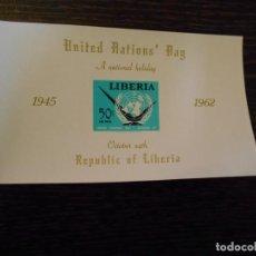 Sellos: LIBERIA-HOJA BLOQUE-1 SELLO-CORREO AÉREO-NACIONES UNIDAS-1962-RARA. Lote 237886775