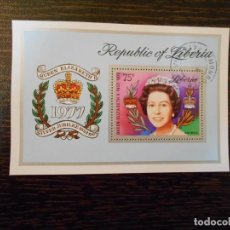 Sellos: LIBERIA-HOJA BLOQUE-1 SELLO-REINA ISABEL II-1952-1977. Lote 237888595