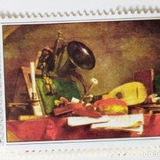 Sellos: SELLO DE LIBERIA 12 C. - 1969 - CHARDIN - USADO SIN SEÑAL DE FIJASELLOS. Lote 238007210