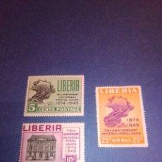 Sellos: UPU 1949 LIBERIA. Lote 244838440
