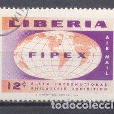 Sellos: LIBERIA, EXPOSICIÓN FILATÉLICA. Lote 249298105