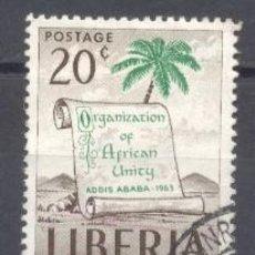 Sellos: LIBERIA,ORGANIZACIÓN DE LA UNIDAD AMERICANA 1963, OBLITERADO. Lote 249298460