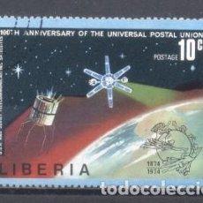 Sellos: LIBERIA, CENT. DE UNIÓN POSTAL UNIVERSAL, SATÉLITES, 1974, PREOBLITERADO. Lote 249301810