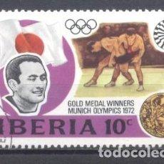 Sellos: LIBERIA,1972, JJOO DE MÚNICH, MEDALLA DE ORO, PREOBLITERADO. Lote 249303235
