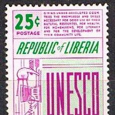 Sellos: LIBERIA IVERT Nº 362, INAUGURACIÓN DE LA SEDE DE LA UNESCO EN PARÍS, NUEVO ***. Lote 251019140