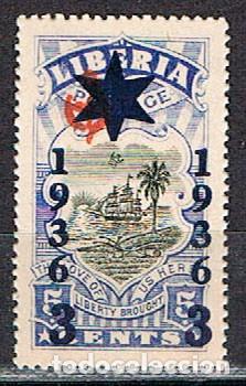 LIBERIA IVERT Nº 223 (AÑO 1936), SELLO OFICIAL SOBRECARGADO, BARCO FRENTE A LA COSTA, NUEVO *** (Sellos - Extranjero - África - Liberia)