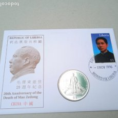 Sellos: SPD. CON MONEDA. LIBERIA. 20TH ANNIVERSARY OF THE DEATH OF MAO ZEDONG. CHINA. 1-11-1996. Lote 252418485