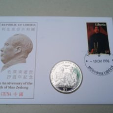 Sellos: SPD. CON MONEDA. LIBERIA. 20TH ANNIVERSARY OF THE DEATH OF MAO ZEDONG. CHINA. 1-11-1996. Lote 252418550