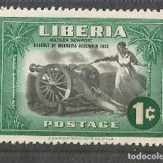 Timbres: LIBERIA 1947 - MATILDA NEWPORT - SELLO NUEVO. Lote 253754915