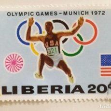 Sellos: SELLO DE LIBERIA 20 C - 1972 - OLIMPIADA MUNICH - USADO SIN SEÑAL DE FIJASELLOS. Lote 254154875
