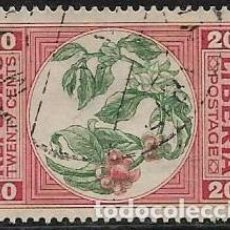 Francobolli: LIBERIA YVERT 172, FLORA. Lote 258122830