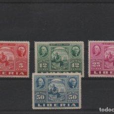 Sellos: SERIE COMPLETA AÉREA Y TERRESTRE DE LIBERIA DE 1947. CENTENARIO DEL SELLO. Lote 262719760