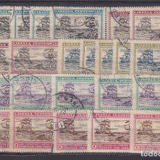 Timbres: FC-211- LIBERIA CENTENNIAL YT 194/98 X 5 SERIES COMPLETAS . BUENA CALIDAD. Lote 265565684