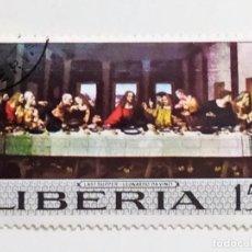 Sellos: SELLO DE LIBERIA 15 C - 1969 - ULTIMA CENA LEONARDO - USADO SIN SEÑAL DE FIJASELLOS. Lote 268895134