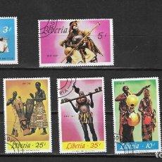 Francobolli: LIBERIA Nº 444 AL 450 (0). Lote 272033883