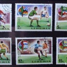 Sellos: LOTE 6 SELLOS LIBERIA MUNICH 1974 (MATASELLADOS). Lote 275257903