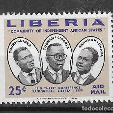 Francobolli: LIBERIA Nº AE 119 (**). Lote 277469243