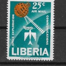 Francobolli: LIBERIA Nº AE 140 (**). Lote 277469593