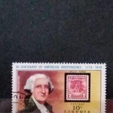 Francobolli: SELLO DE LIBERIA - 109. Lote 281824628