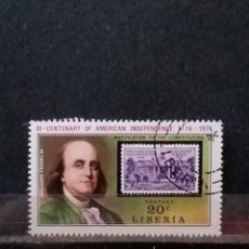 Francobolli: SELLO DE LIBERIA - 109. Lote 281824718