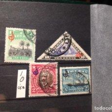 Sellos: SELLOS DE LIBERIA. USADOS.. Lote 283245573