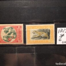Sellos: SELLOS DE LIBERIA. NUEVOS CON FIJASELLOS. YVERT Nº 172/3. Lote 283781918