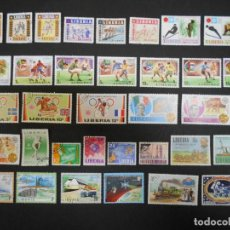Sellos: LIBERIA-LOTE 110 SELLOS DIFERENTES. Lote 290745463