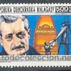 Sellos: MADAGASCAR. HERMAN OBERTH, DESARROLLO DE LA ASTRONAUTICA. SELLOS NUEVOS ***. Lote 4875295
