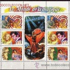 Sellos: MADAGASCAR 1412A/12C HB*** - AÑO 1994 - EL MUNDO DE LA MÚSICA . Lote 24344328