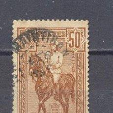 Sellos: MADAGASCAR-1936- YVERT TELLIER 190. Lote 22106645
