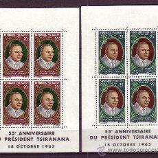Sellos: MADAGASCAR HB 3/4*** - AÑO 1965 - 55º ANIVERSARIO DEL PRESIDENTE TSIRANANA. Lote 23843262