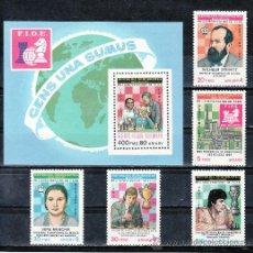 Sellos: MADAGASCAR 715/9, HB 26 SIN CHARNELA, DEPORTE, 60 ANIVº DE LA FEDERACION INTERNACIONAL DE AJEDREZ . Lote 24826823