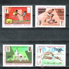 Sellos: MADAGASCAR 641/2, A 180/1 SIN CHARNELA, DEPORTE, JUEGOS OLIMPICOS DE MOSCU. Lote 24826980
