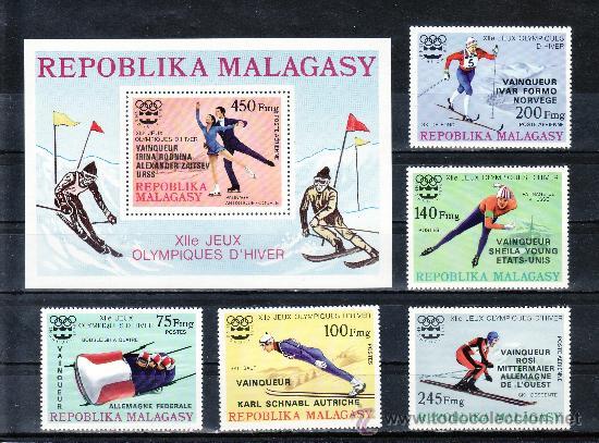 MADAGASCAR 597/9, A 172/3, HB 14 SIN CHARNELA, DEPORTE, SOBRECARGADO VENCEDORES JUEGOS OLIMPICOS (Sellos - Extranjero - África - Madagascar)