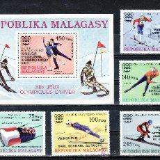 Sellos: MADAGASCAR 597/9, A 172/3, HB 14 SIN CHARNELA, DEPORTE, SOBRECARGADO VENCEDORES JUEGOS OLIMPICOS. Lote 24827032