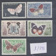 Sellos: MADAGASCAR, MARIPOSAS , LOTE DE 5 SELLOS. Lote 34634760