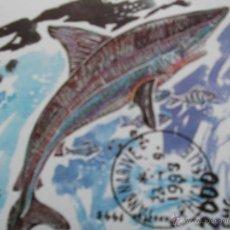 Sellos: MADAGASCAR. HB 87 FAUNA MARINA TIBURÓN: GALEORHINUS ZYOPTERUS. 1993. SERIE USADA DE FAVOR Y NUMERACI. Lote 93815872