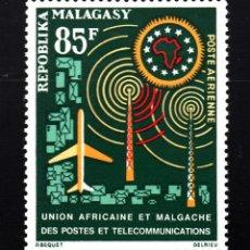 Sellos: MADAGASCAR AEREO 92** - AÑO 1963 - 2º ANIVERSARIO DE LA UNION AFRICANA DE TELECOMUNICACIONES . Lote 42319604