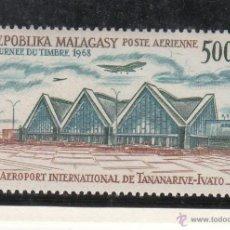 Sellos: MADAGASCAR A 105 SIN CHARNELA, DIA DEL SELLO, AEROPUERTO INTERNACIONAL DE TANANARIVE-IVATO, . Lote 42465687