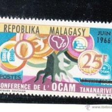 Sellos: MADAGASCAR 424 SIN CHARNELA, CONFERENCIA ORGANIZACION CIUDAD AFRICANA Y MALGACHE EN TANANARIVE . Lote 42489578